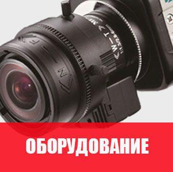Сечение кабеля питания для ip камеры