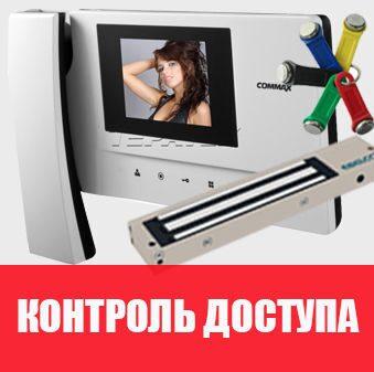 Ip камер видеонаблюдения список с паролем
